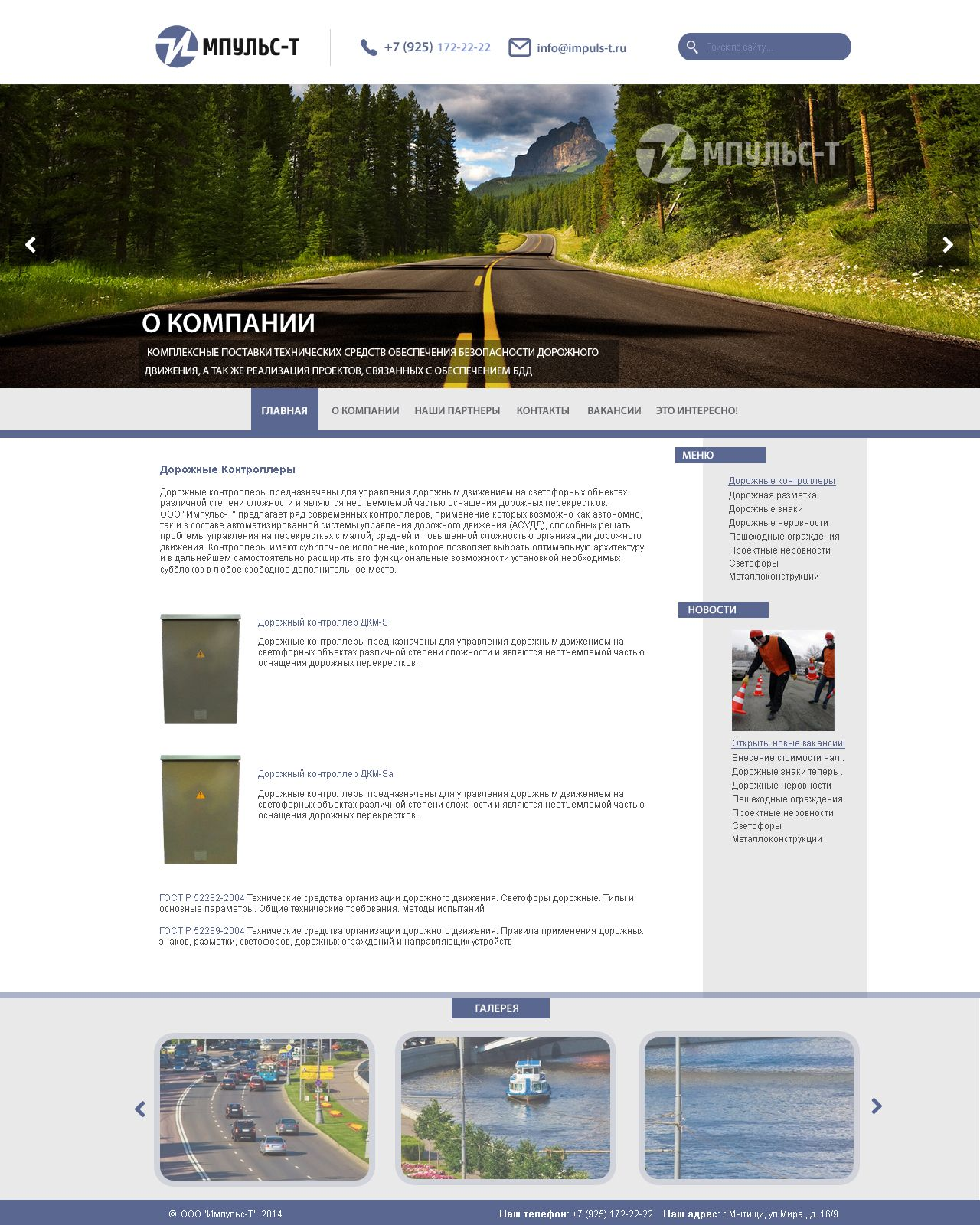 Разработка главной страницы сайта - дизайнер benks