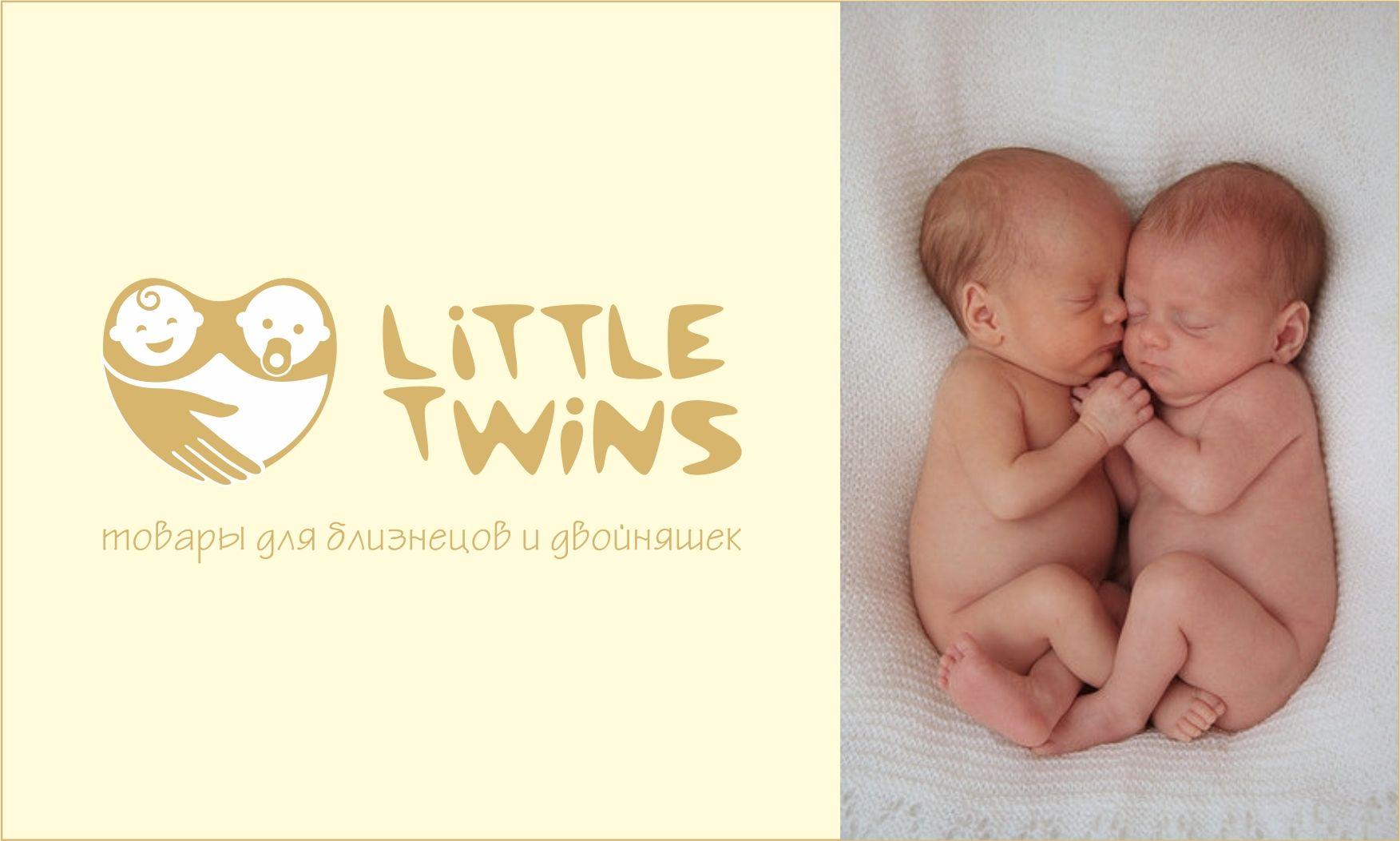 Логотип детского интернет-магазина для двойняшек - дизайнер GALAA_84