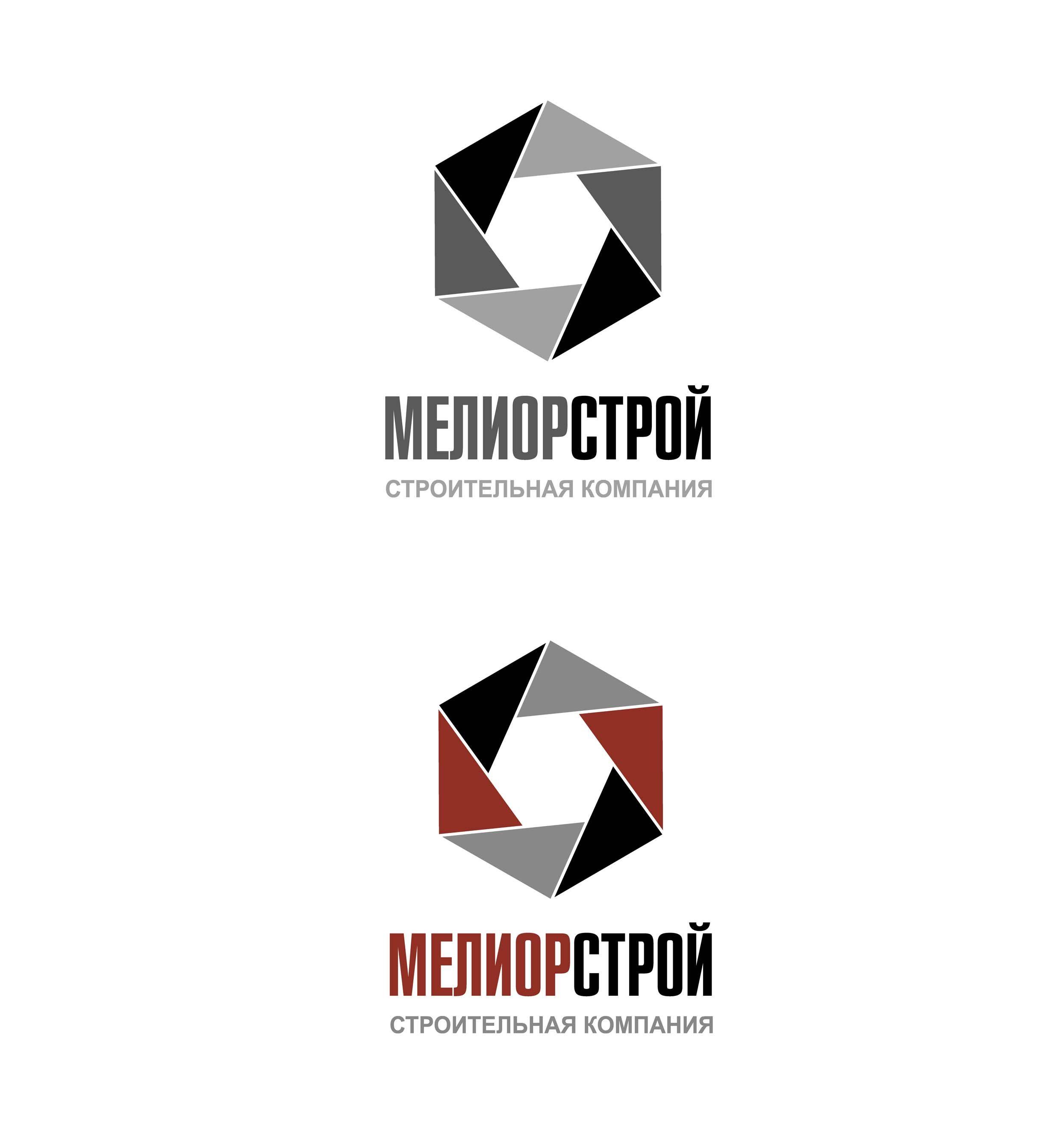 Фирменный стиль для Мелиор Строй - дизайнер natallia_harbuz