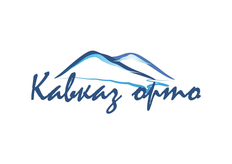 Логотип для ортопедического салона - дизайнер toster108