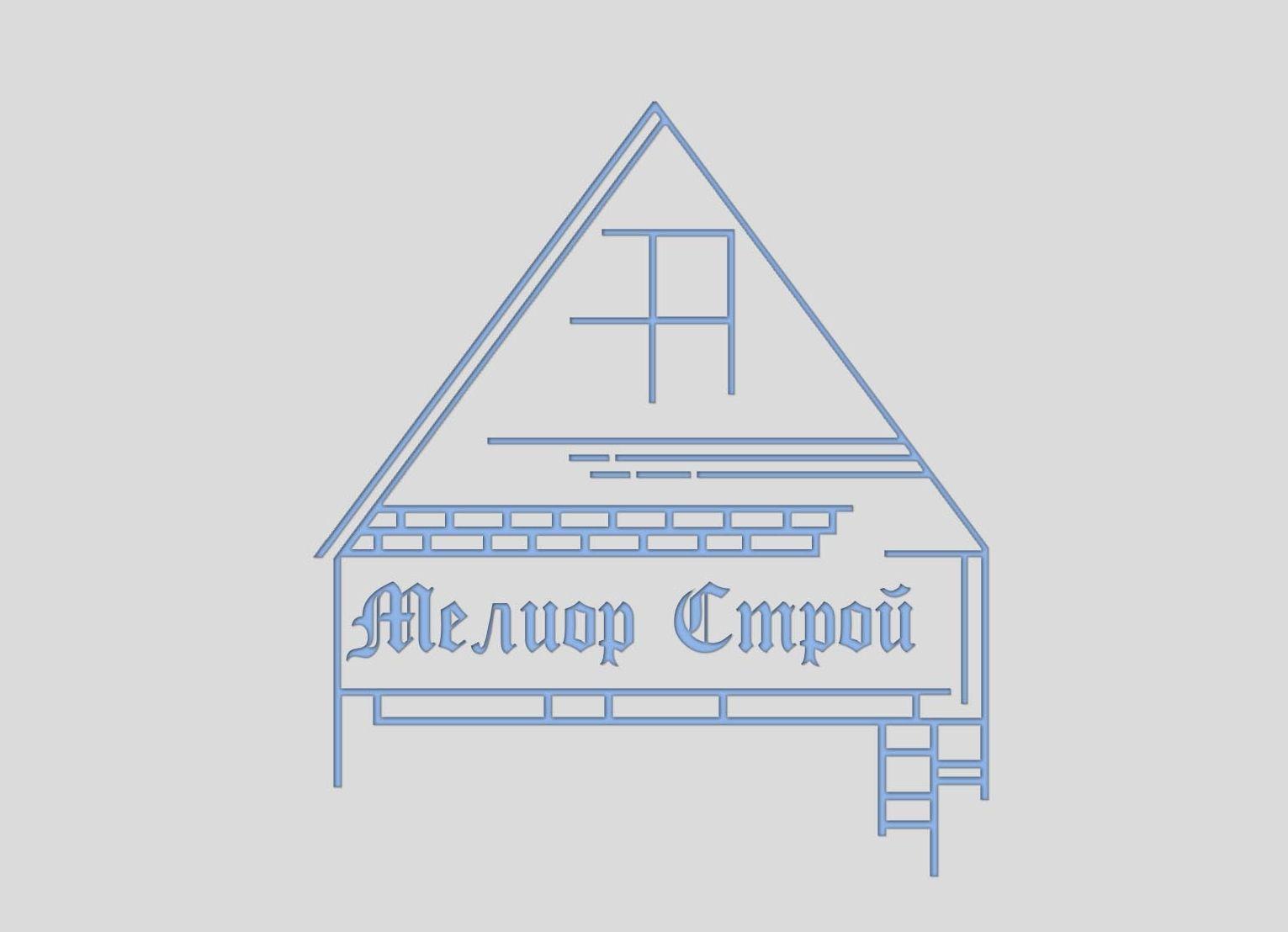 Фирменный стиль для Мелиор Строй - дизайнер Nevermore_666