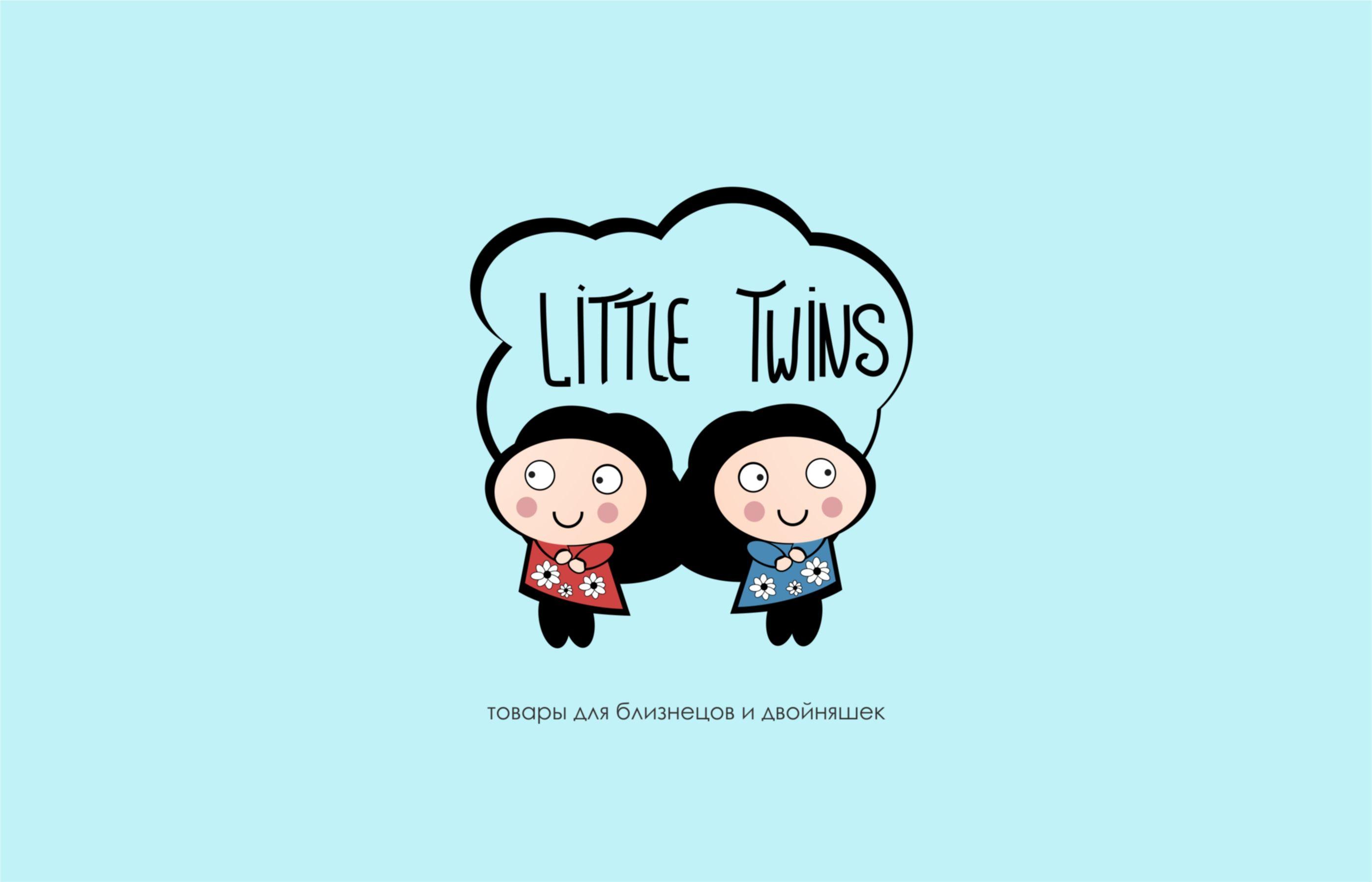 Логотип детского интернет-магазина для двойняшек - дизайнер give_5
