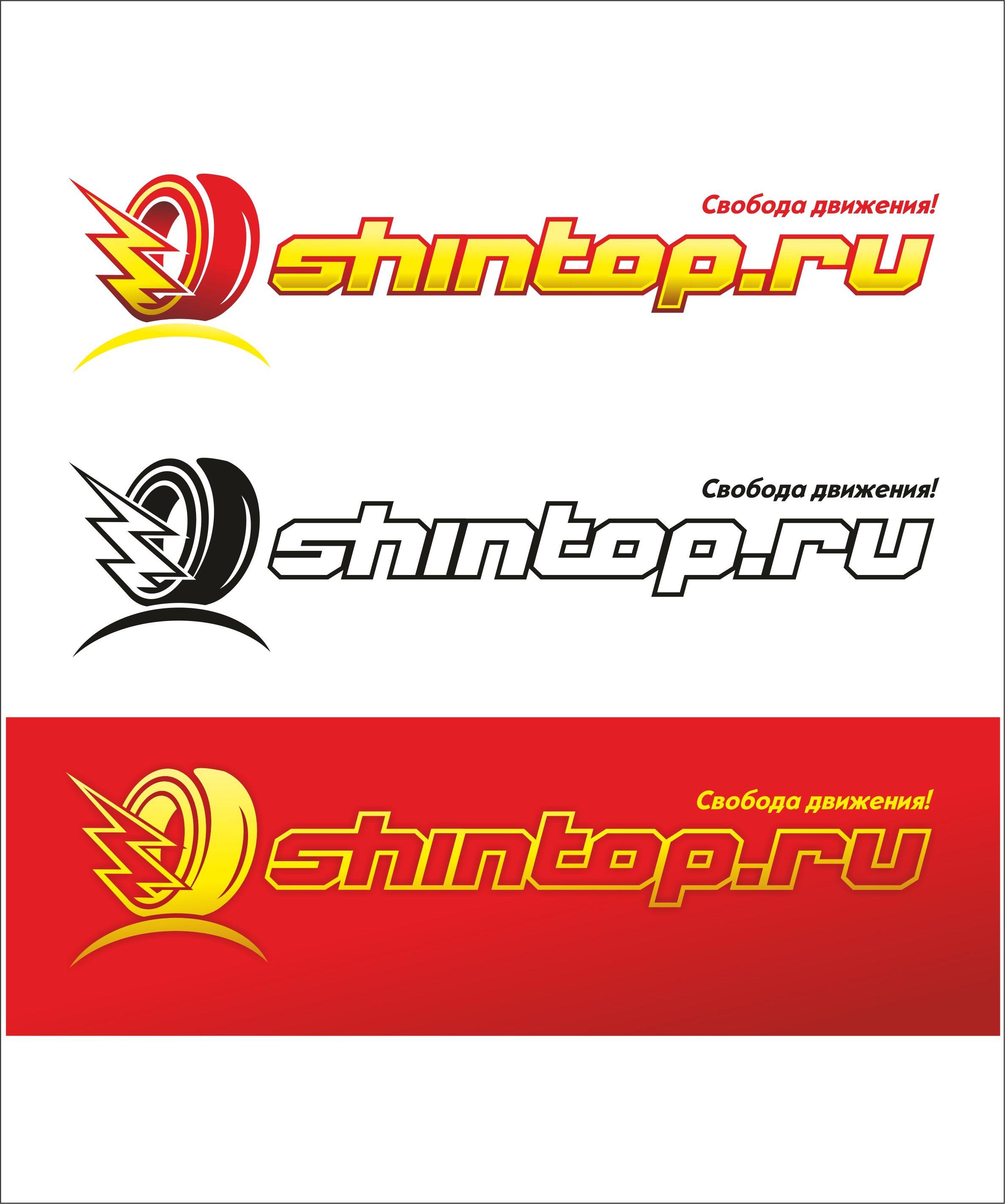 Логотип на