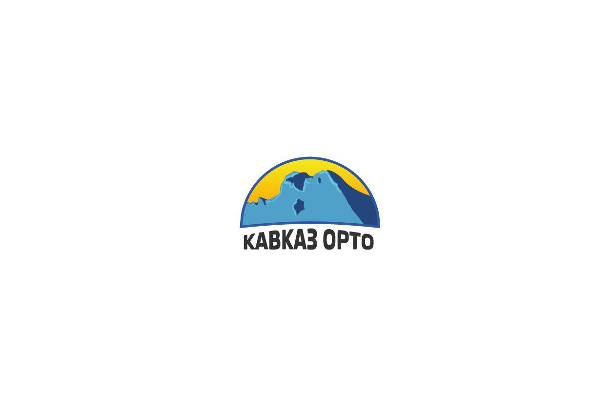 Логотип для ортопедического салона - дизайнер zet333