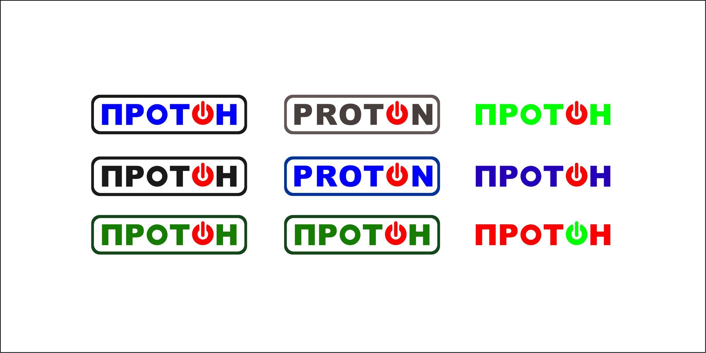 Логотип для комплексной системы безопасности - дизайнер La_persona