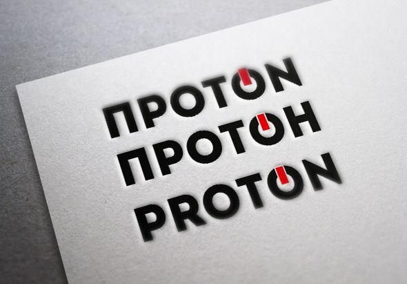 Логотип для комплексной системы безопасности - дизайнер Vistar