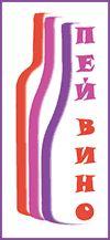 Фирменный стиль для компании Пейвино - дизайнер lesena2005