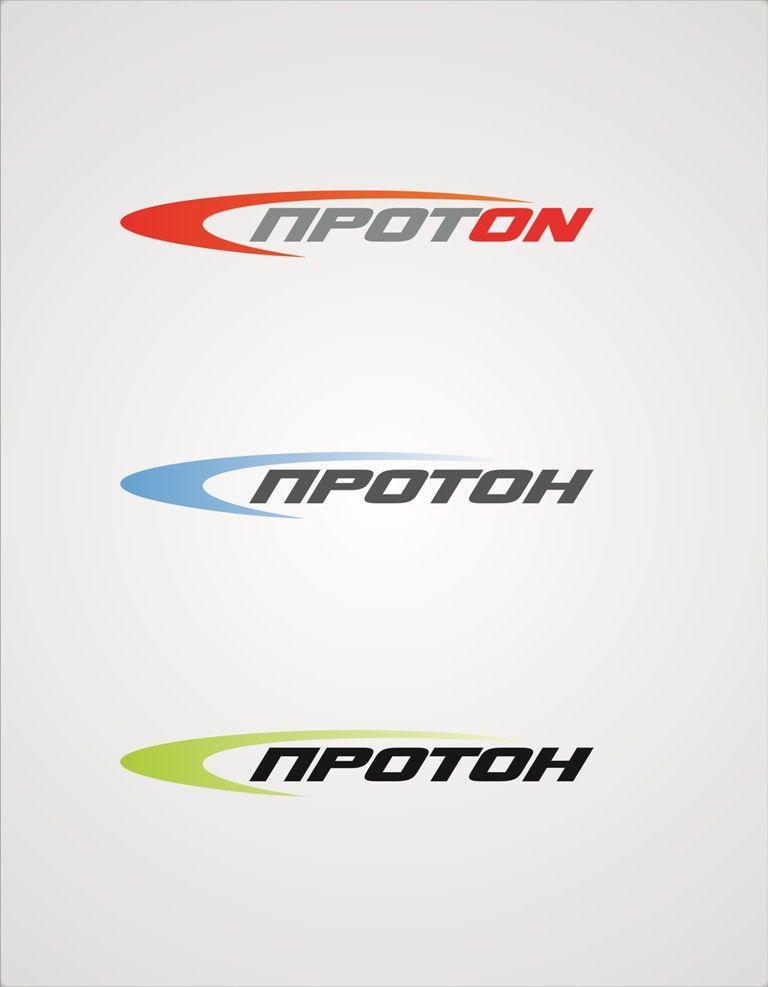 Логотип для комплексной системы безопасности - дизайнер GraphicMax