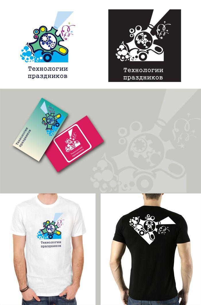 Придумать логотип и фирменный стиль - дизайнер harchenya