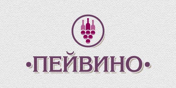 Фирменный стиль для компании Пейвино - дизайнер drobinkin