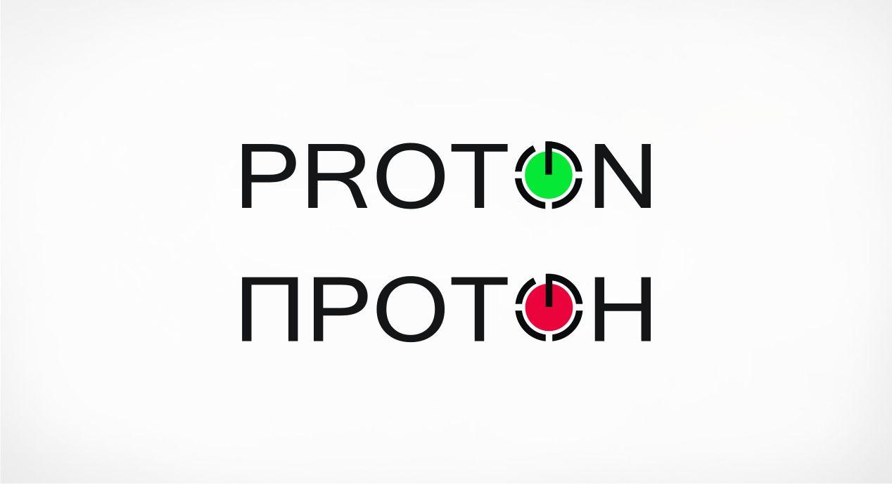Логотип для комплексной системы безопасности - дизайнер an_one