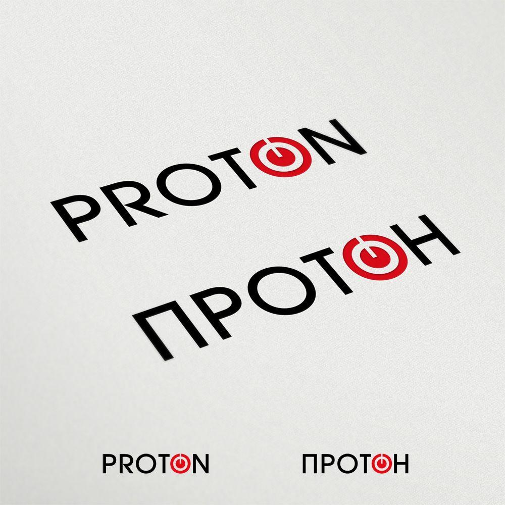 Логотип для комплексной системы безопасности - дизайнер mz777