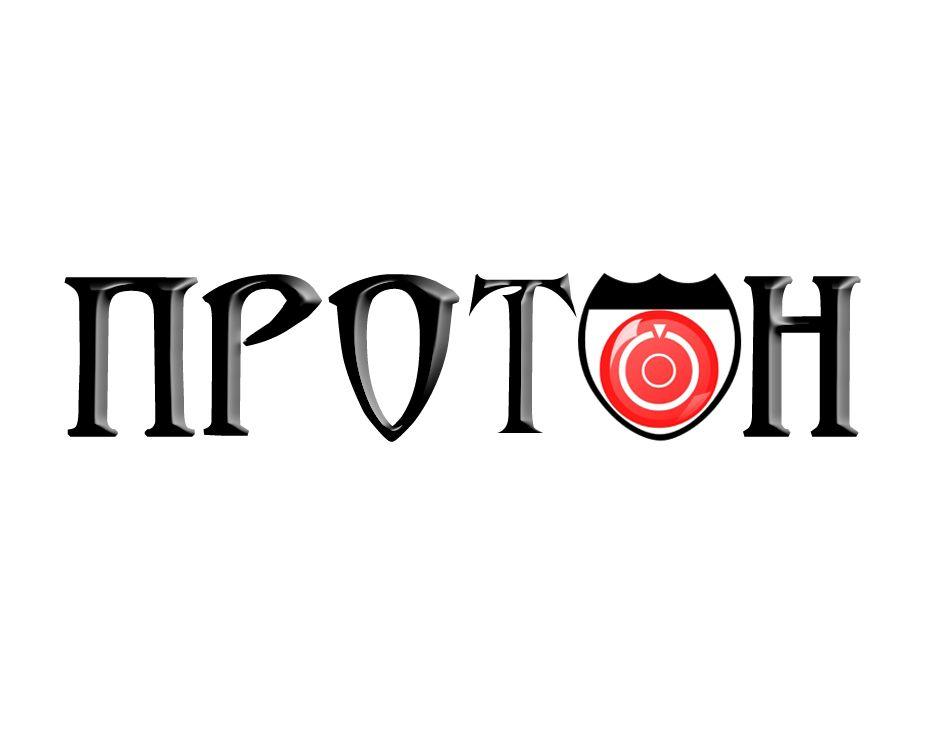 Логотип для комплексной системы безопасности - дизайнер design03