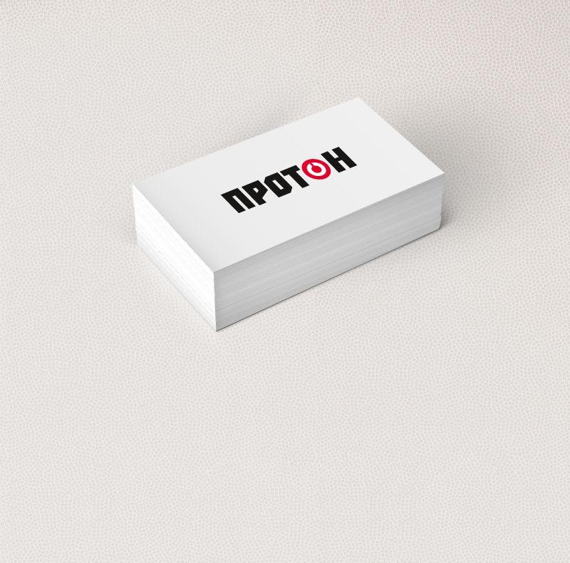 Логотип для комплексной системы безопасности - дизайнер Evgen555
