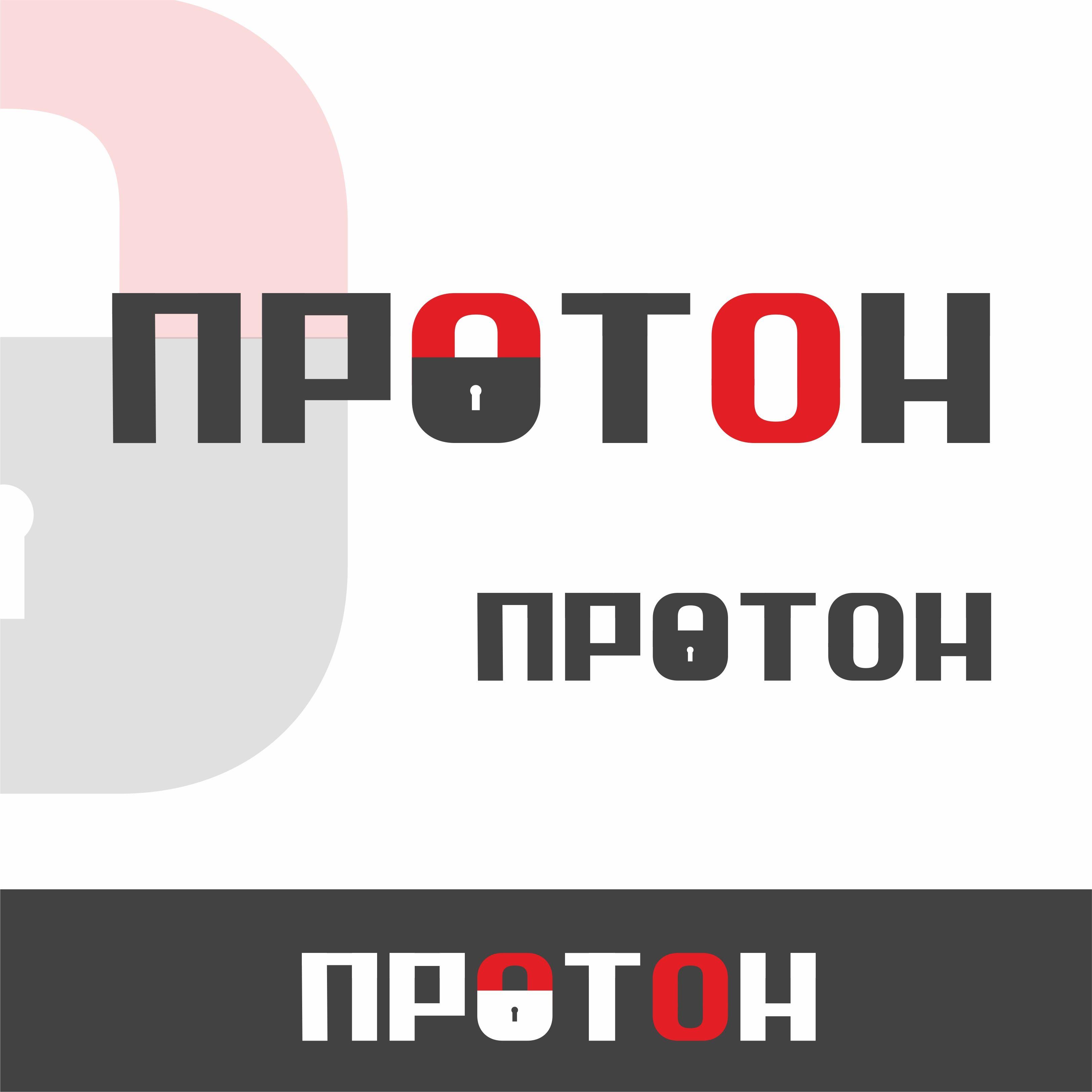 Логотип для комплексной системы безопасности - дизайнер logo_julia