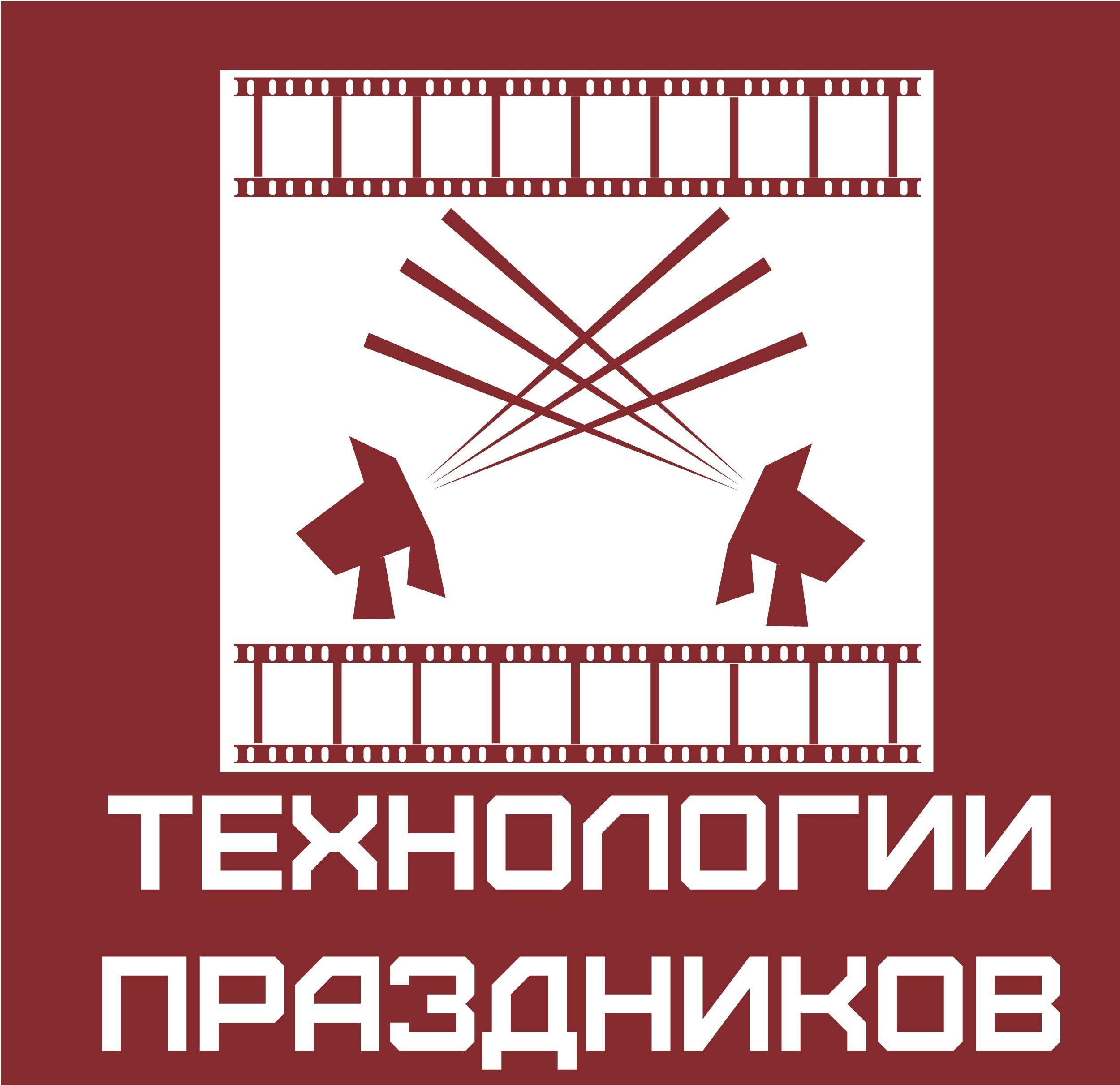 Придумать логотип и фирменный стиль - дизайнер Tissoul