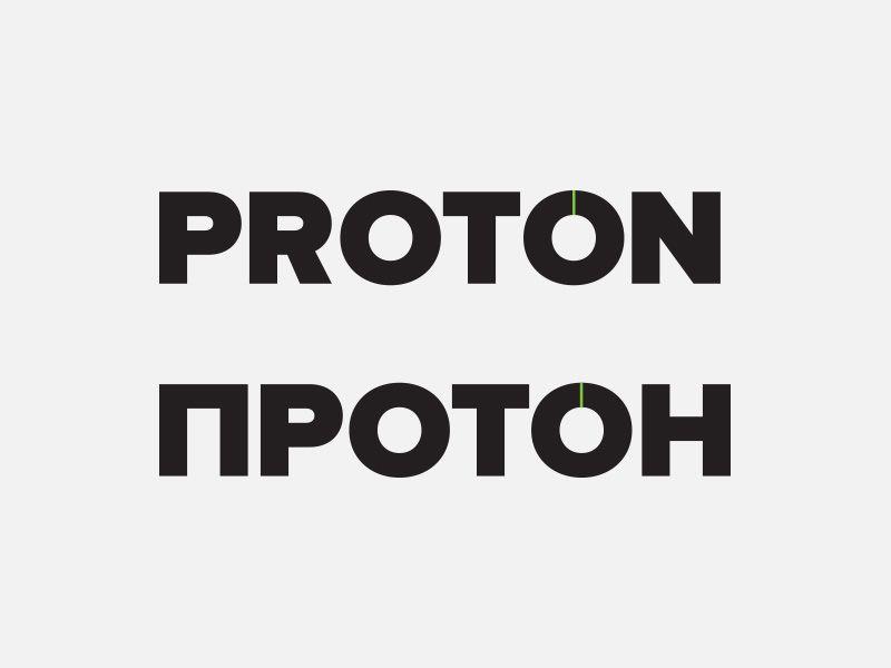 Логотип для комплексной системы безопасности - дизайнер denisklevakin