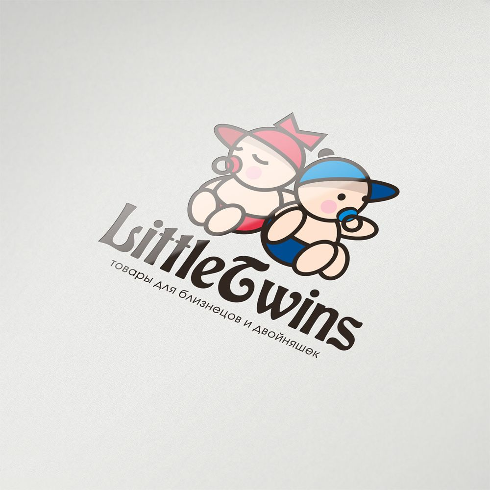 Логотип детского интернет-магазина для двойняшек - дизайнер mz777