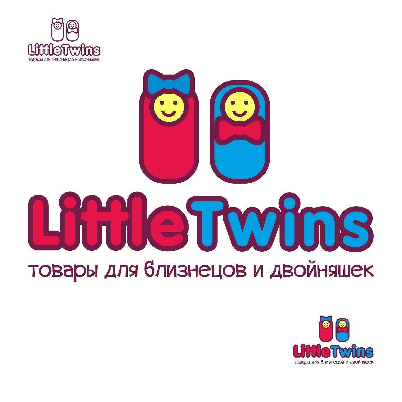 Логотип детского интернет-магазина для двойняшек - дизайнер logo_julia