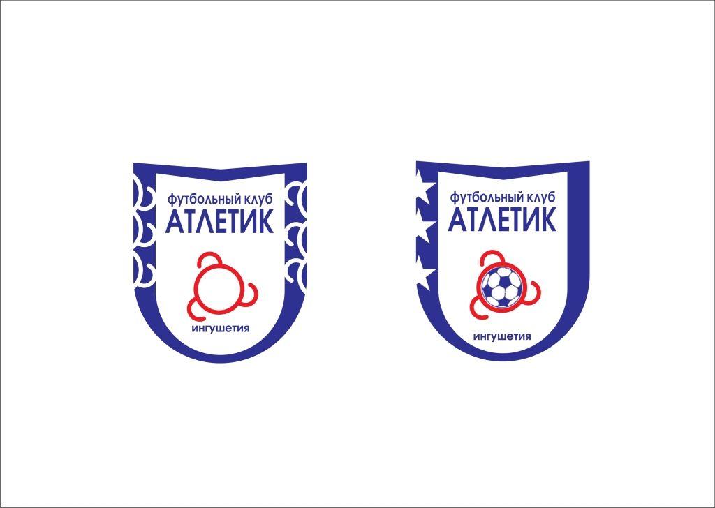 Логотип для Футбольного клуба  - дизайнер dynila3
