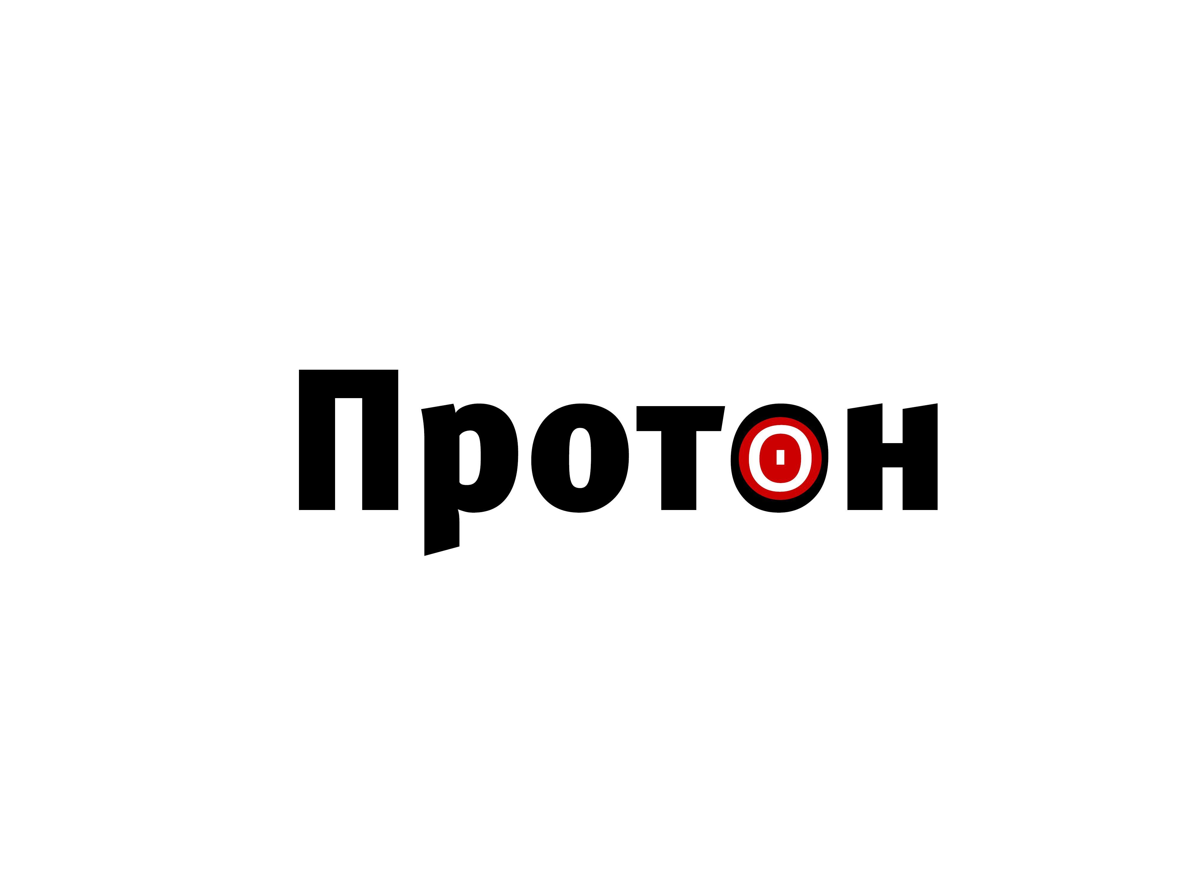 Логотип для комплексной системы безопасности - дизайнер optimuzzy
