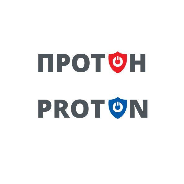 Логотип для комплексной системы безопасности - дизайнер Massover