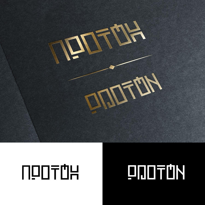 Логотип для комплексной системы безопасности - дизайнер Nostr