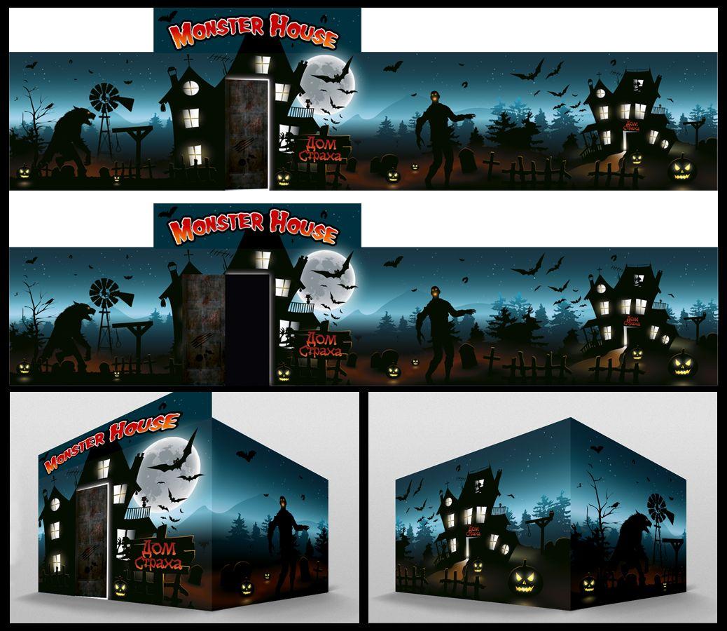 Рекламный баннер для комнаты страха - дизайнер 10ID