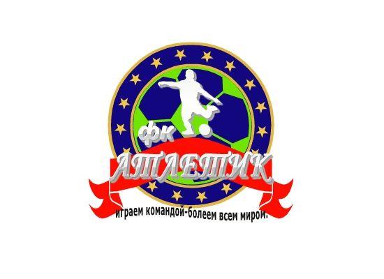 Логотип для Футбольного клуба  - дизайнер jokito
