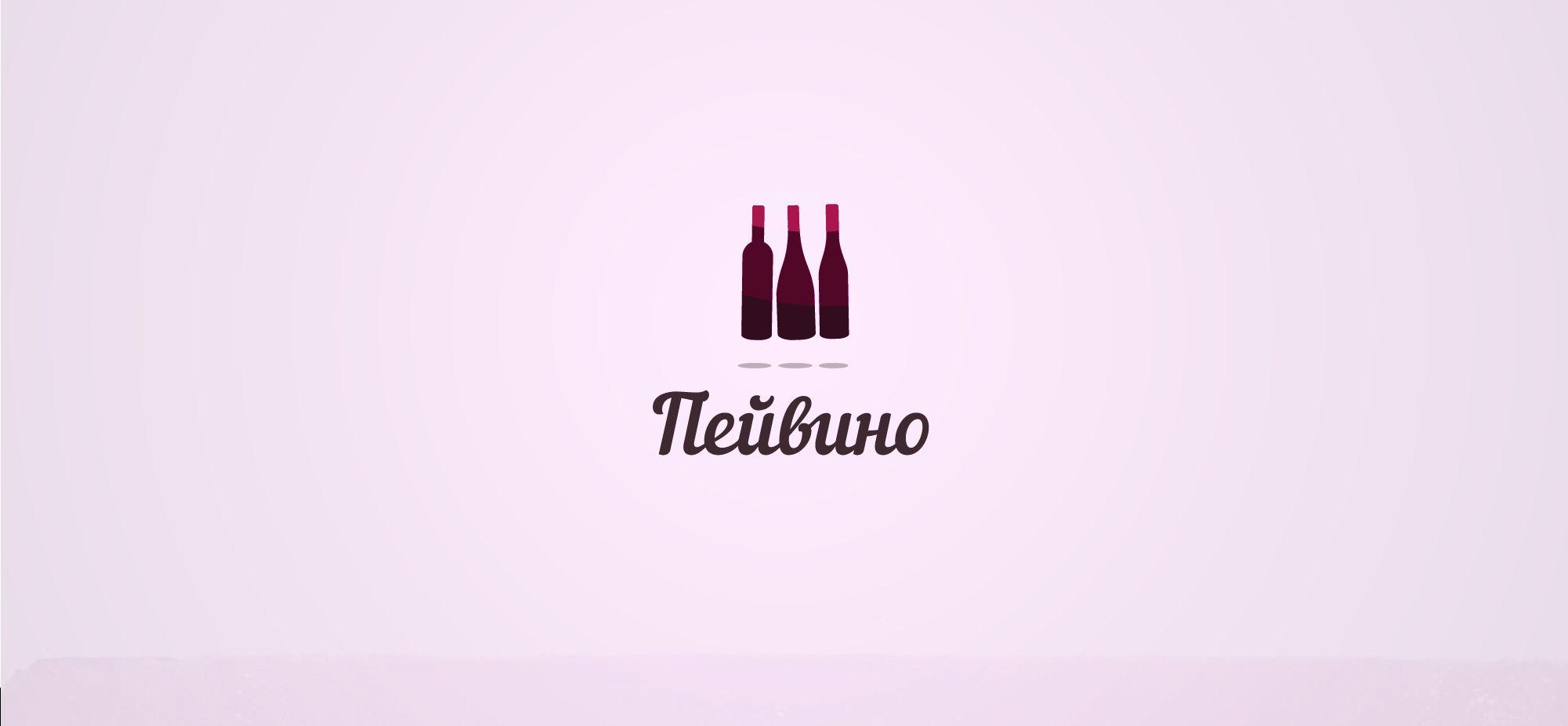 Фирменный стиль для компании Пейвино - дизайнер e5en