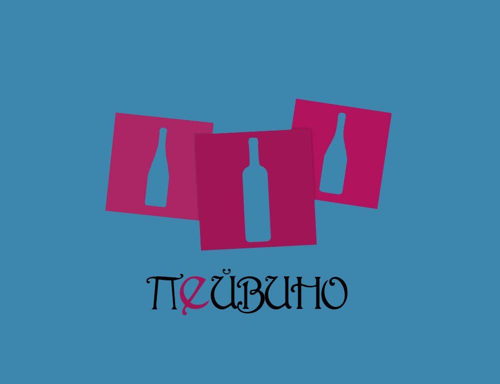 Фирменный стиль для компании Пейвино - дизайнер Erzh2n