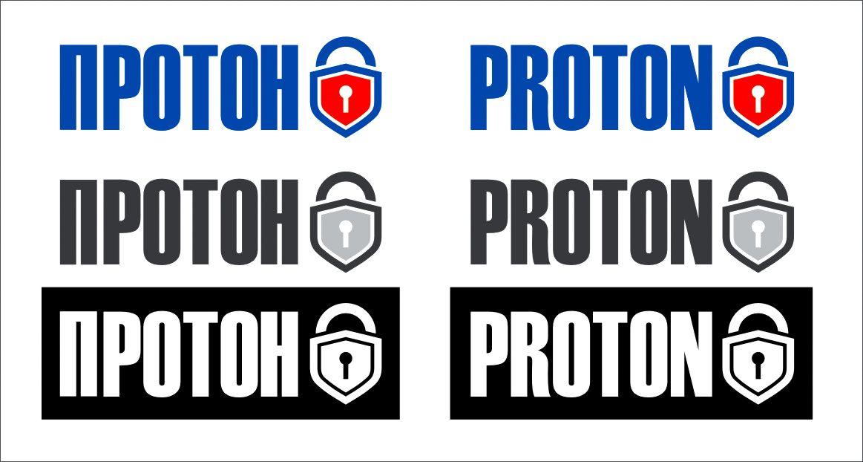 Логотип для комплексной системы безопасности - дизайнер lineprint