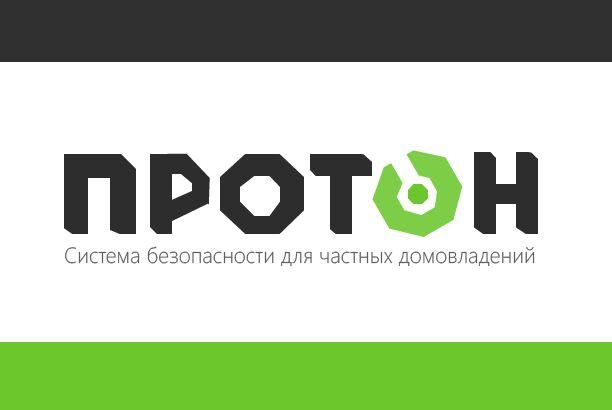 Логотип для комплексной системы безопасности - дизайнер Stephen