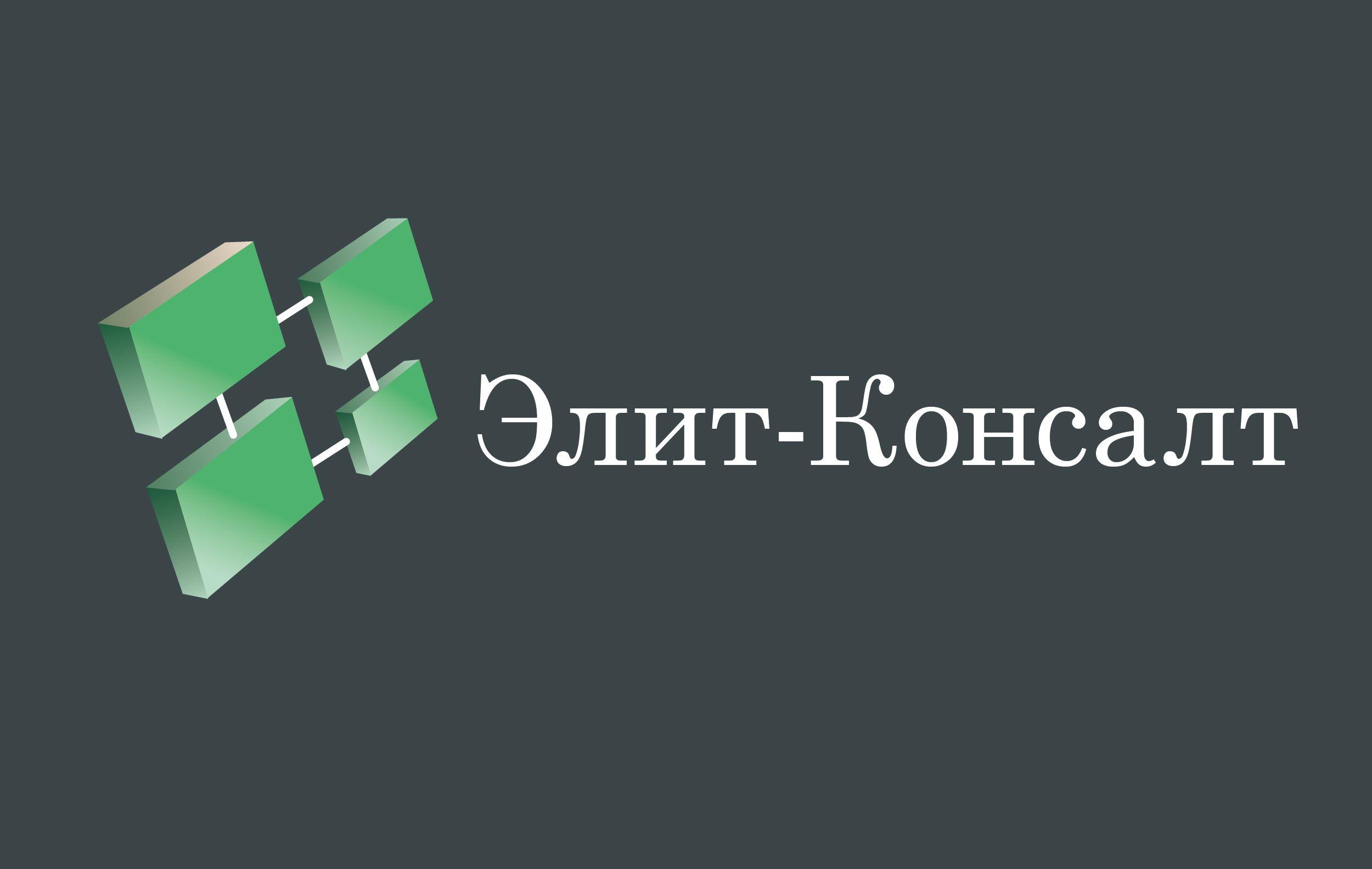 Логотип консалт-компании. Ждем еще предложения! - дизайнер gorddesign