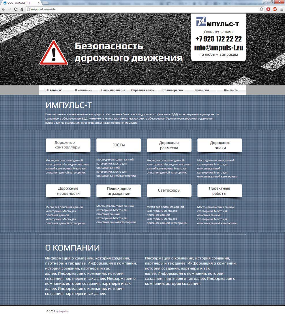 Разработка главной страницы сайта - дизайнер vasatryan
