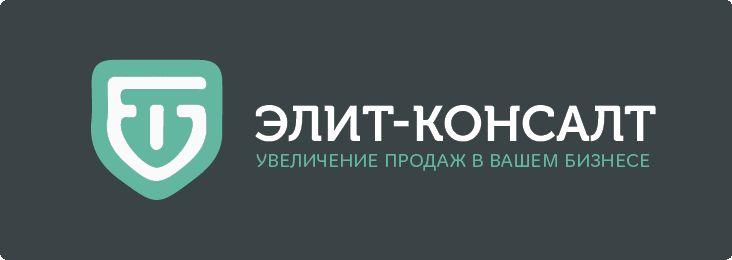 Логотип консалт-компании. Ждем еще предложения! - дизайнер pecypc