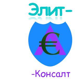 Логотип консалт-компании. Ждем еще предложения! - дизайнер senotov-alex