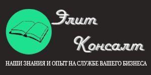Логотип консалт-компании. Ждем еще предложения! - дизайнер eps_ya