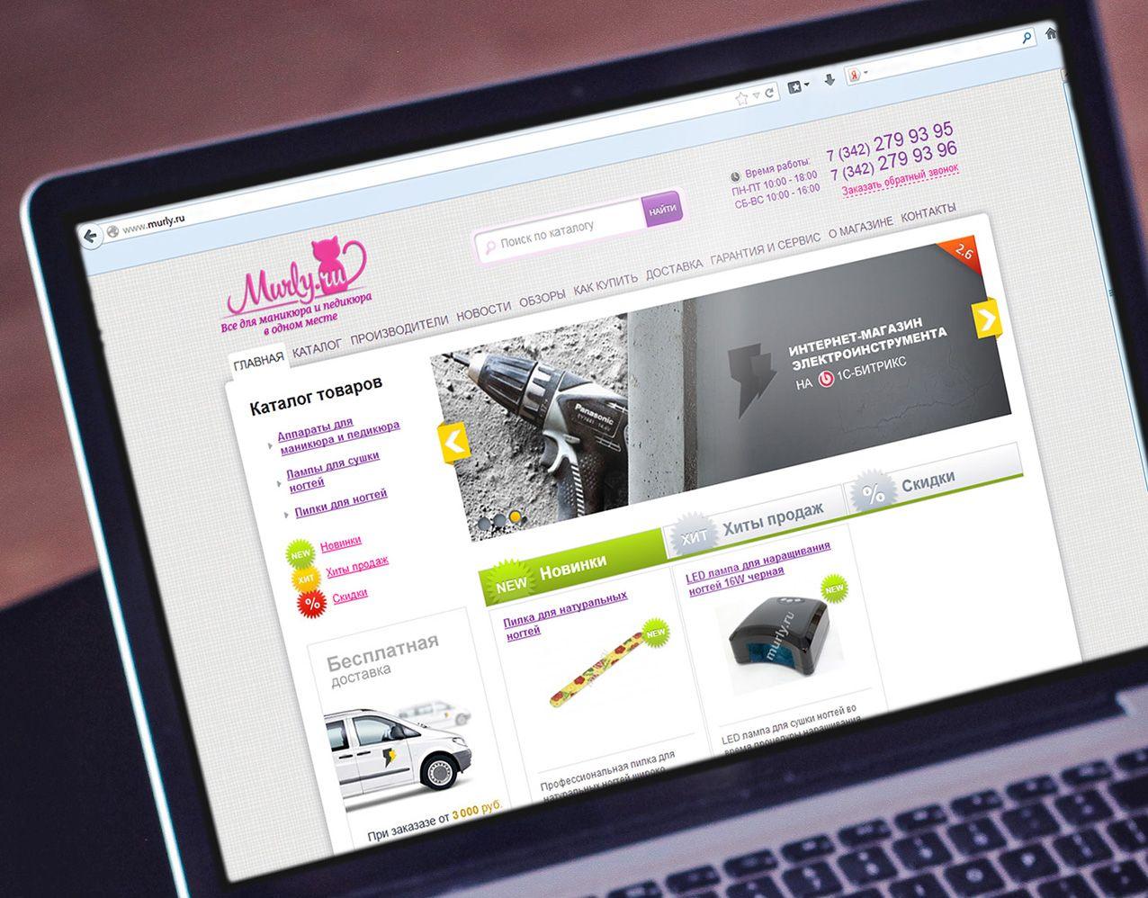 Логотип магазина материалов для наращивания ногтей - дизайнер Joker_best