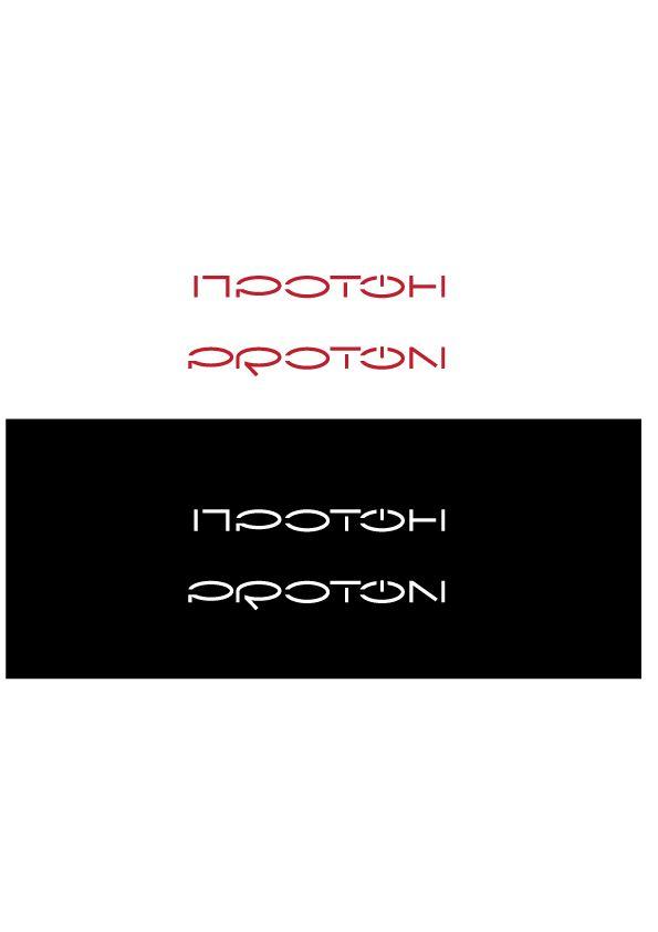 Логотип для комплексной системы безопасности - дизайнер peps-65