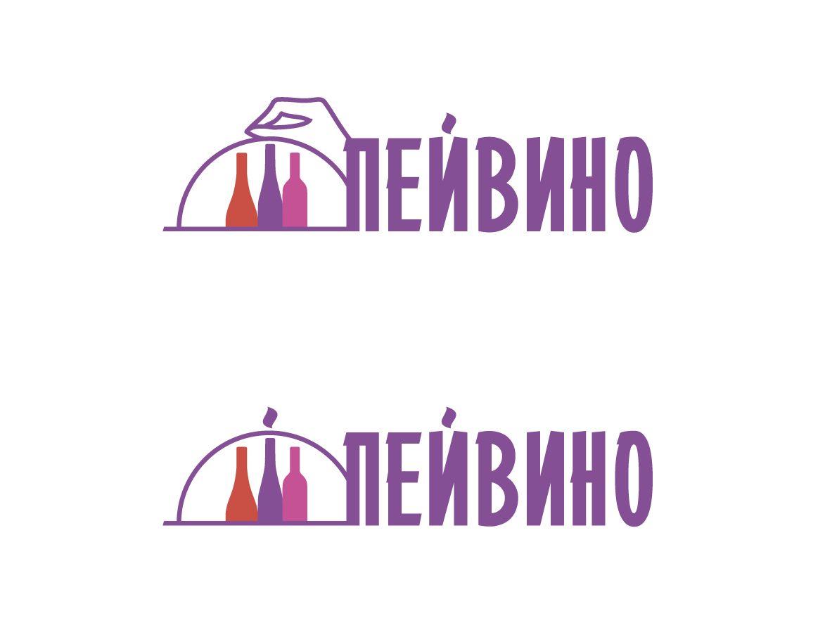 Фирменный стиль для компании Пейвино - дизайнер zan8026