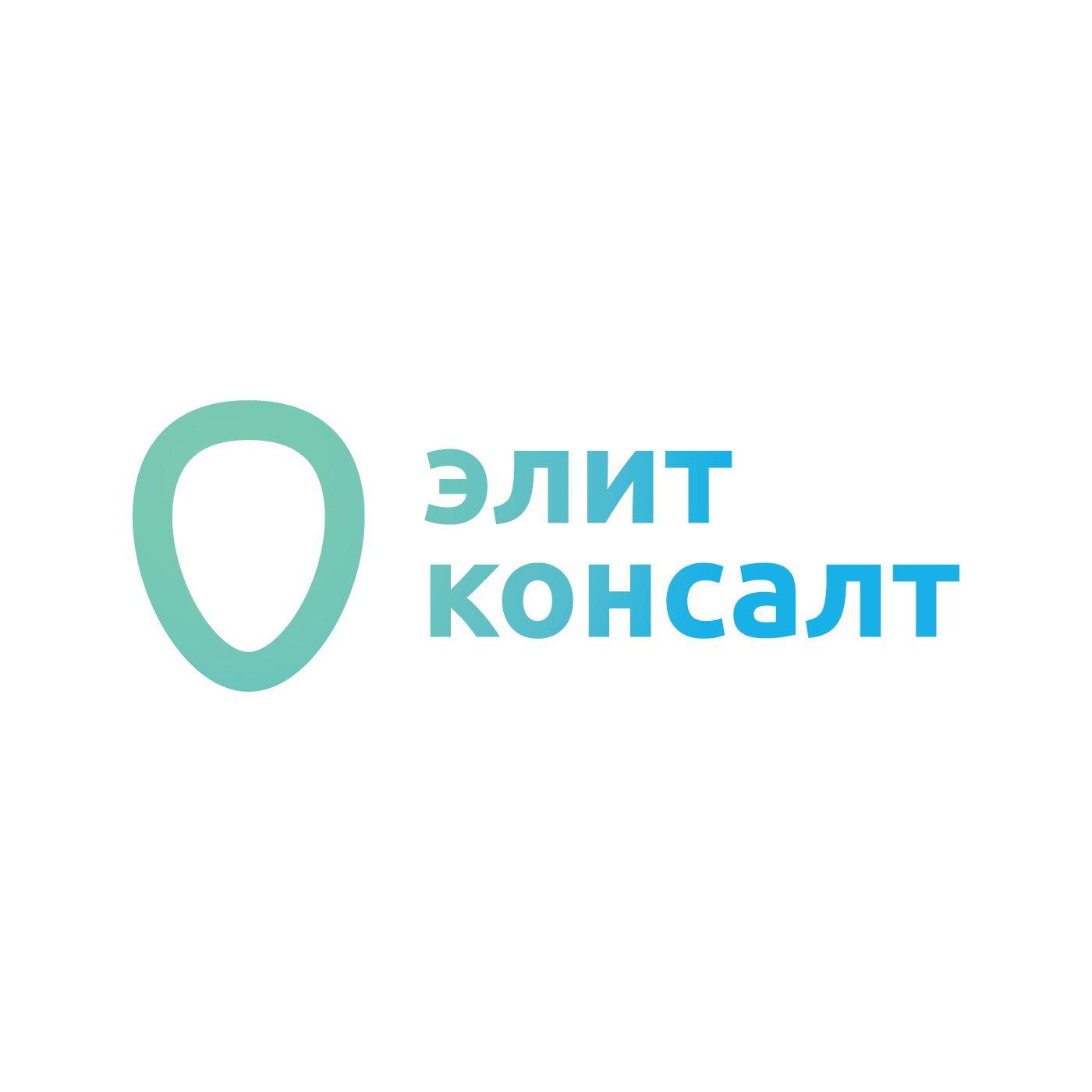 Логотип консалт-компании. Ждем еще предложения! - дизайнер rikozi