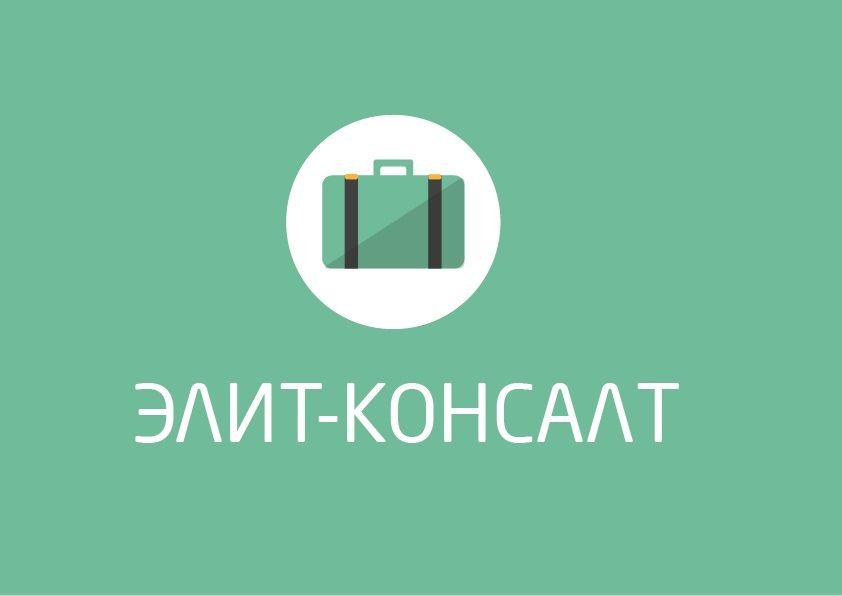 Логотип консалт-компании. Ждем еще предложения! - дизайнер REDSAMARA