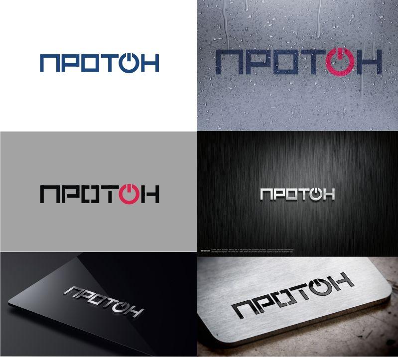 Логотип для комплексной системы безопасности - дизайнер pashashama
