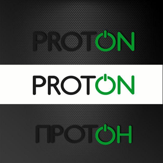 Логотип для комплексной системы безопасности - дизайнер Ekalinovskaya
