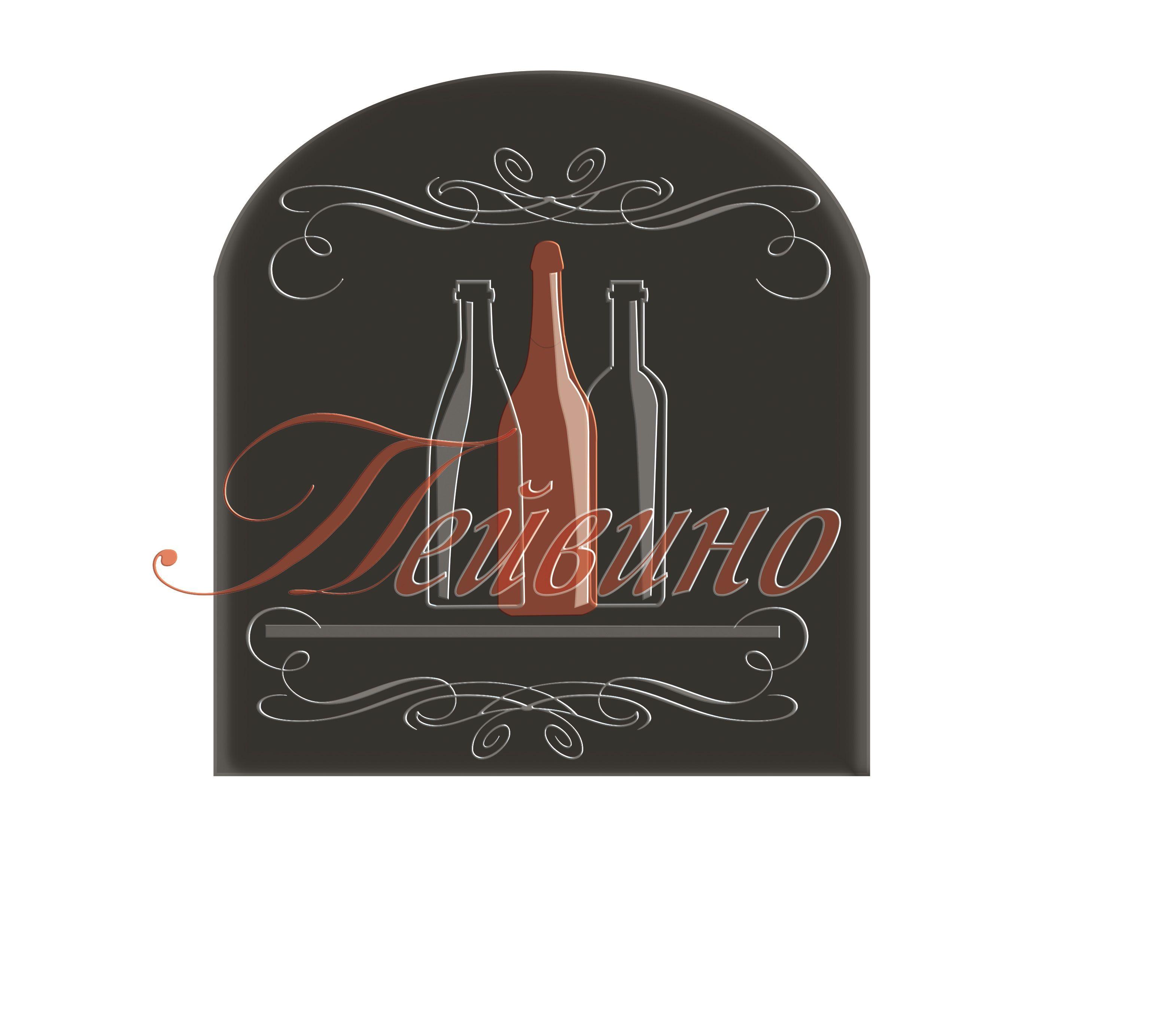Фирменный стиль для компании Пейвино - дизайнер omega2073