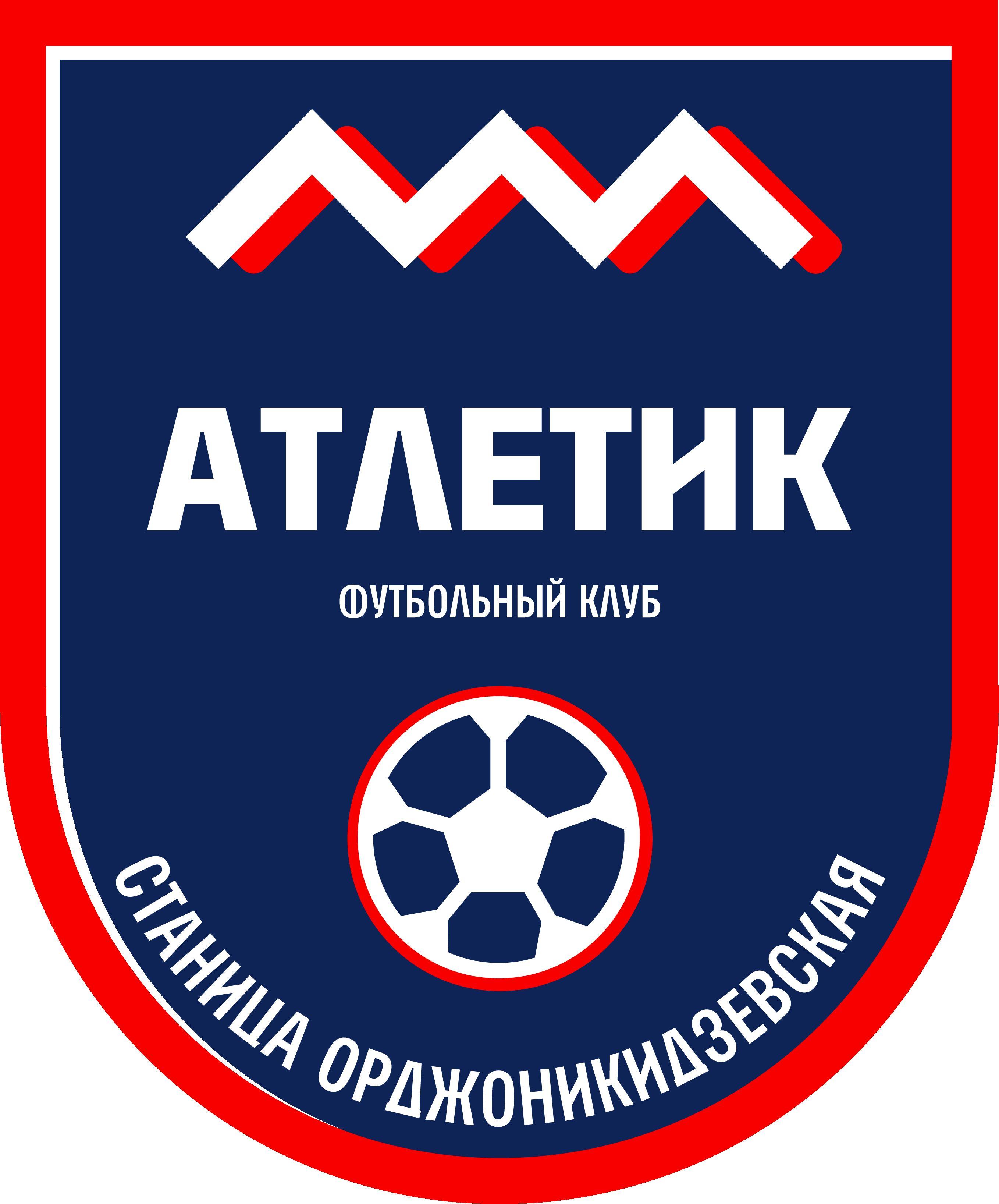 Логотип для Футбольного клуба  - дизайнер Aziev