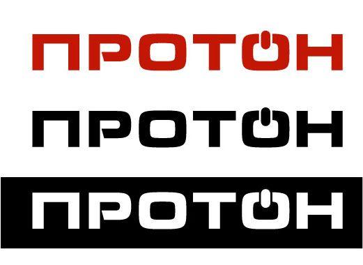 Логотип для комплексной системы безопасности - дизайнер zhutol
