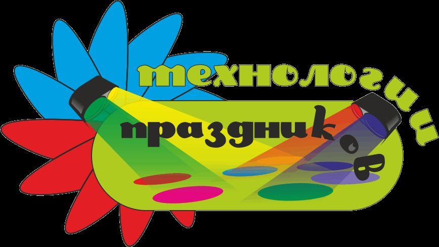 Придумать логотип и фирменный стиль - дизайнер alex-blek