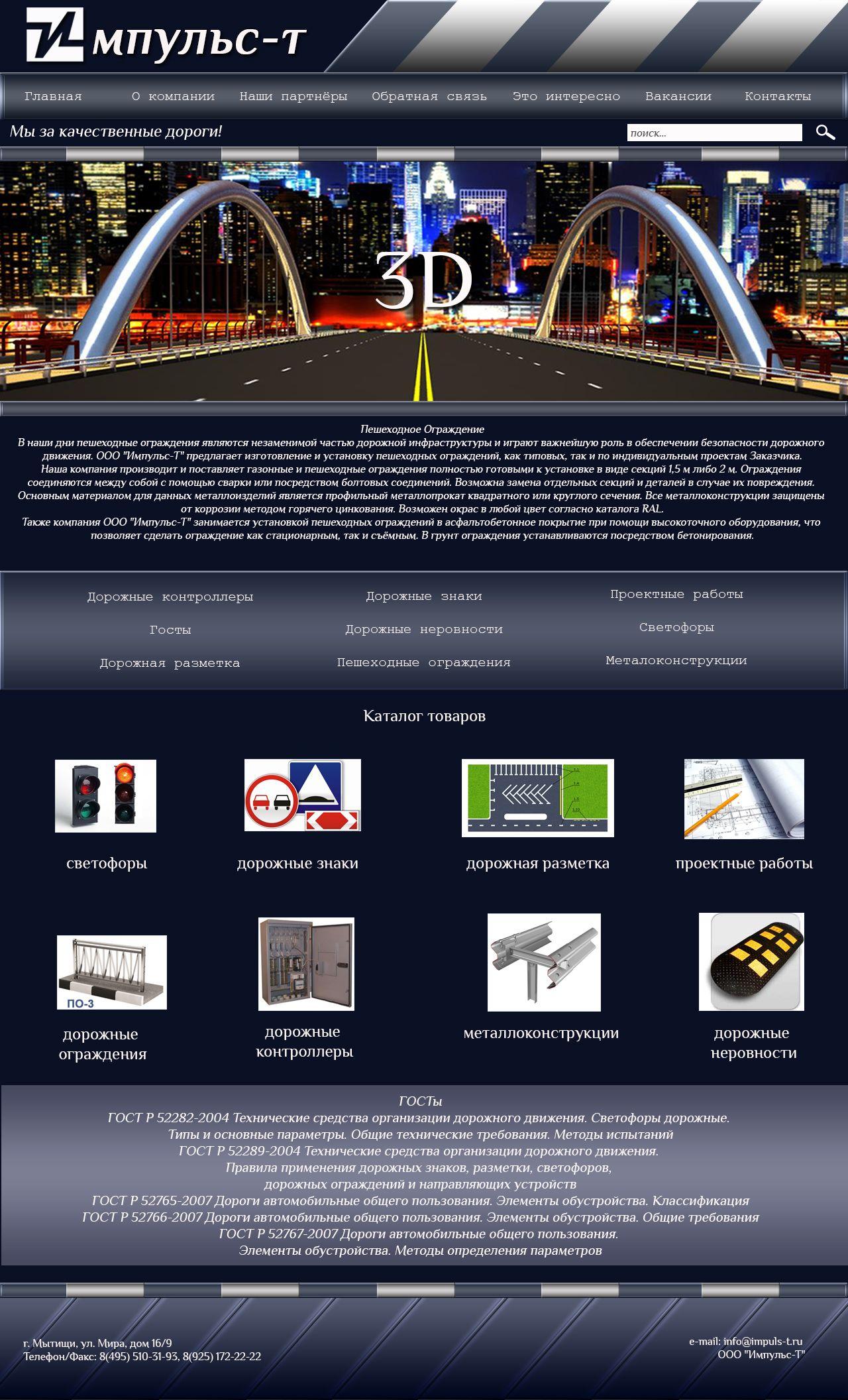 Разработка главной страницы сайта - дизайнер art-studia